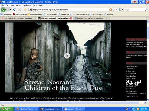 SHEZAD