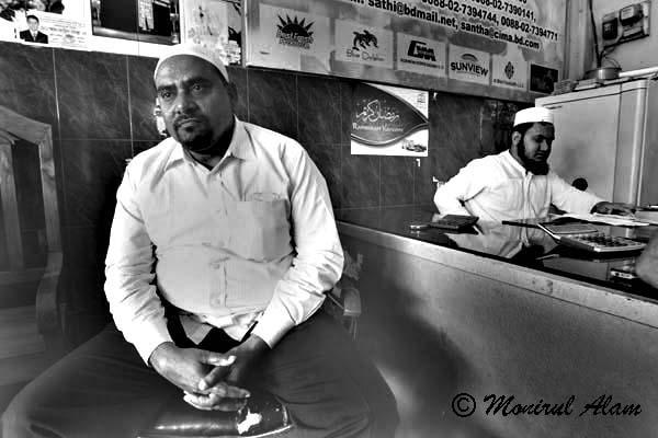 © Monirul Alam